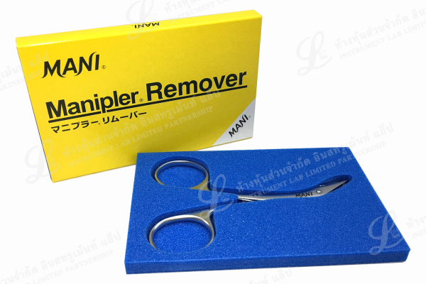 Manipler Remover MANI